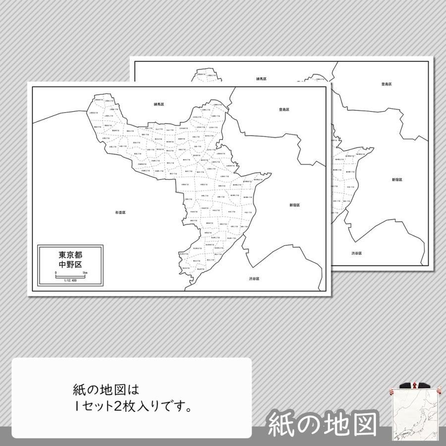 中野区の紙の地図 freemap 04