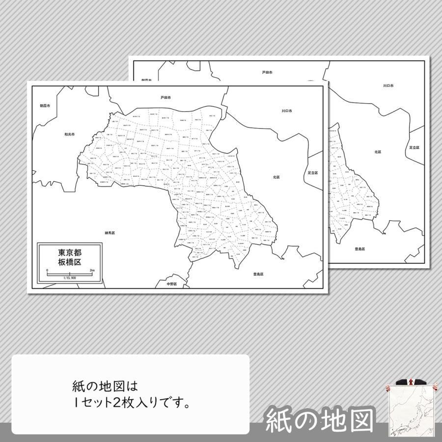 板橋区の紙の地図 freemap 04