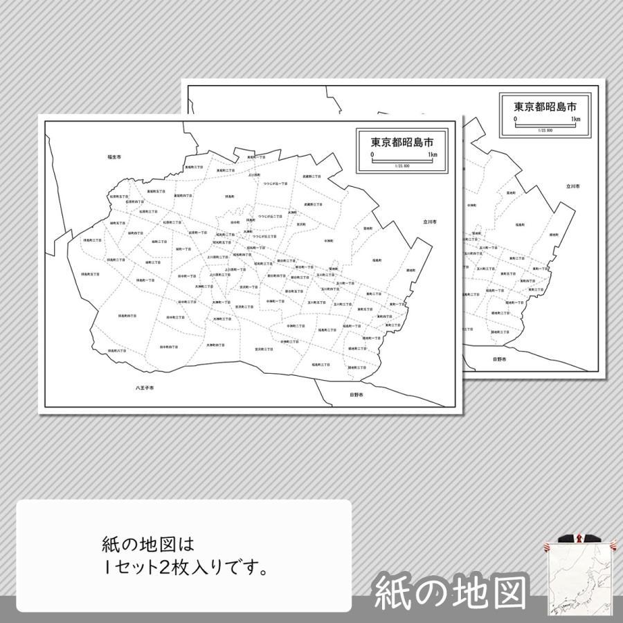 昭島市の紙の地図|freemap|04