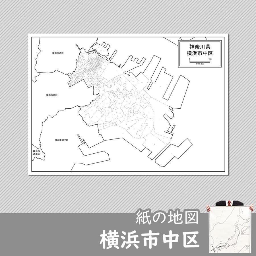 横浜市中区の紙の地図 freemap
