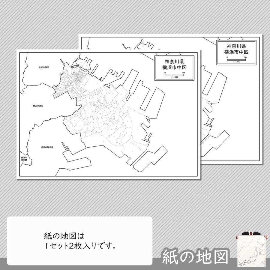 横浜市中区の紙の地図 freemap 04