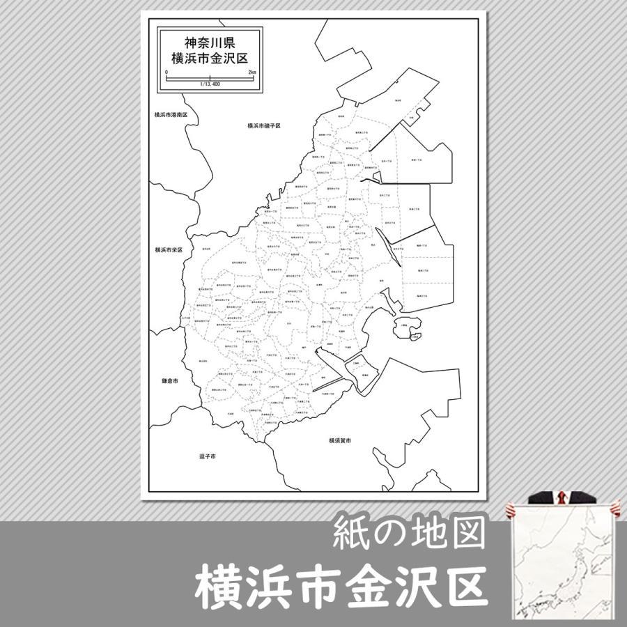 横浜市金沢区の紙の地図|freemap