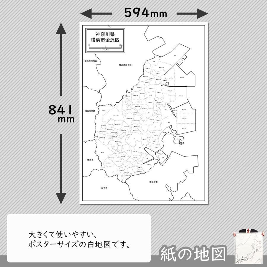 横浜市金沢区の紙の地図|freemap|02