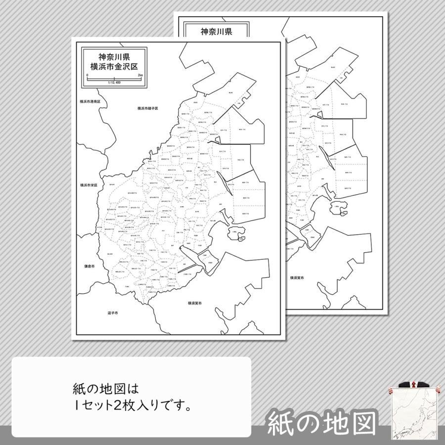 横浜市金沢区の紙の地図|freemap|04
