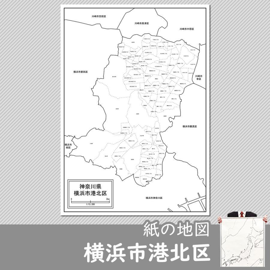 横浜市港北区の紙の地図 :jp14109pa1:白地図専門店 - 通販 - Yahoo ...