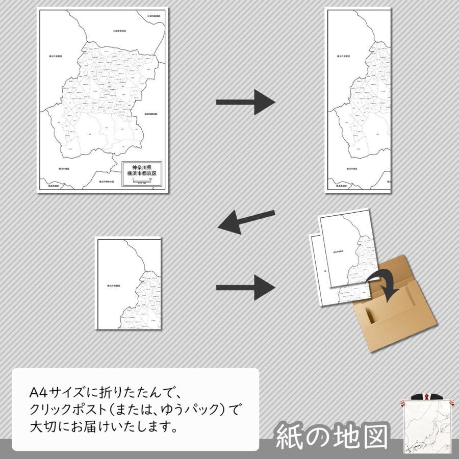 横浜市都筑区の紙の地図 freemap 05