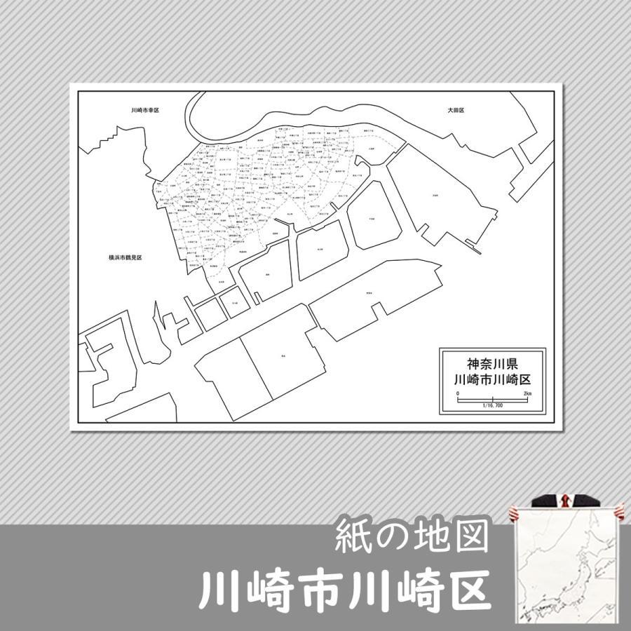 川崎市川崎区の紙の地図|freemap