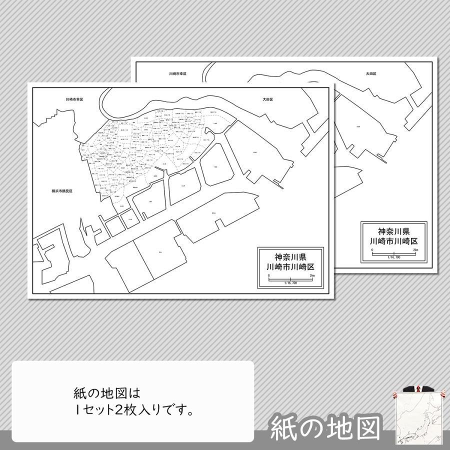 川崎市川崎区の紙の地図|freemap|04