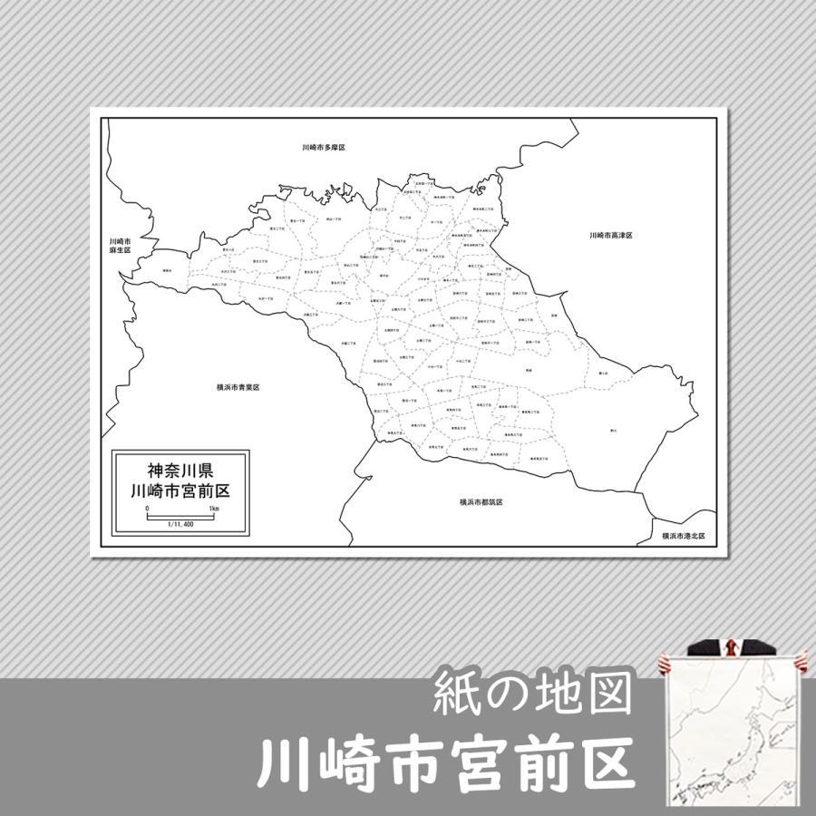 川崎市宮前区の紙の地図 freemap