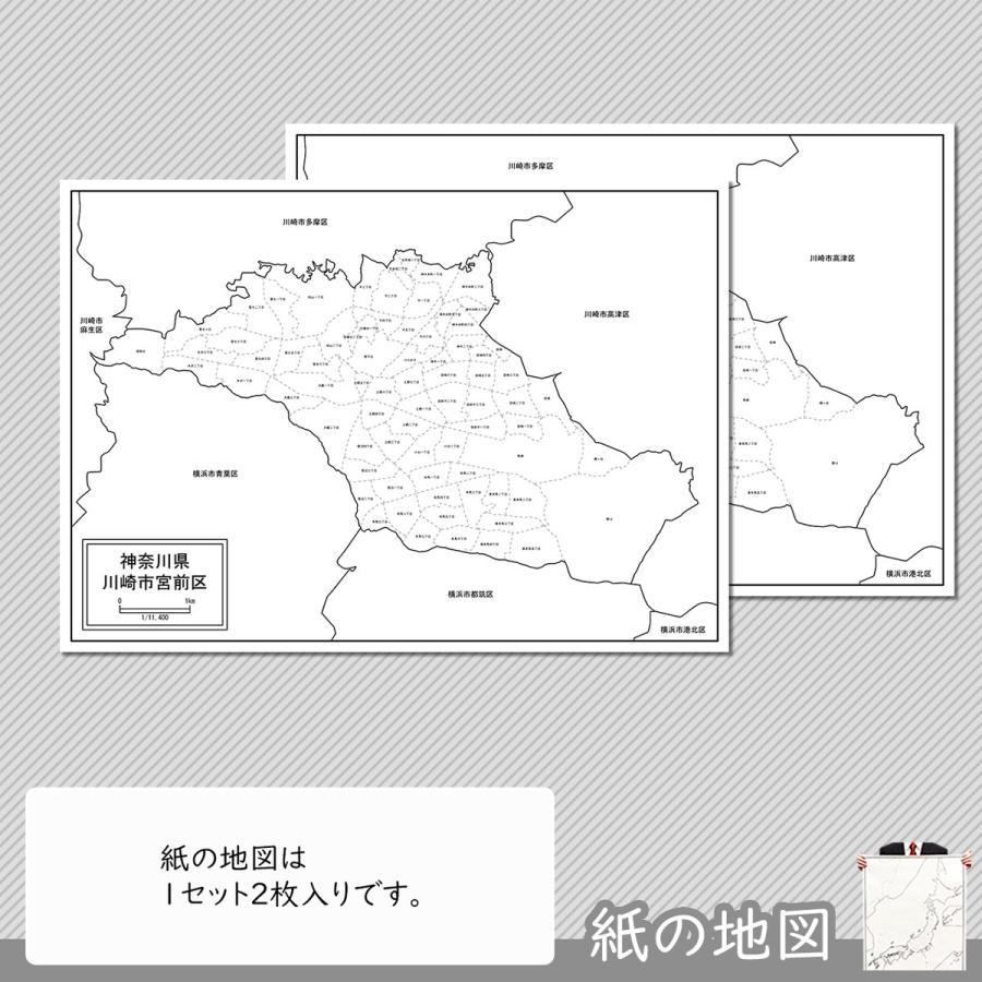 川崎市宮前区の紙の地図 freemap 04