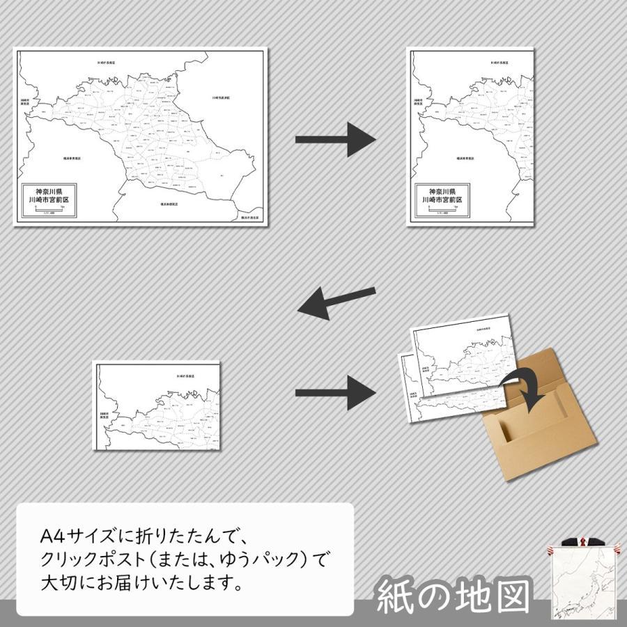 川崎市宮前区の紙の地図 freemap 05
