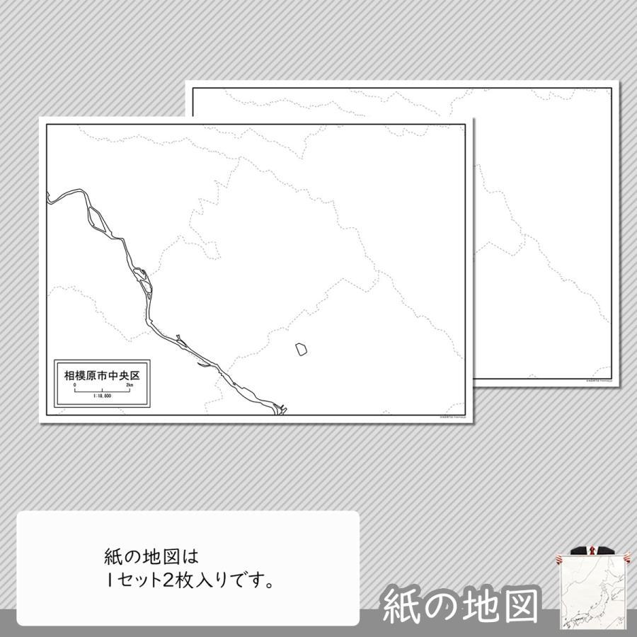 相模原市中央区の紙の白地図 A1サイズ2枚セット|freemap|04