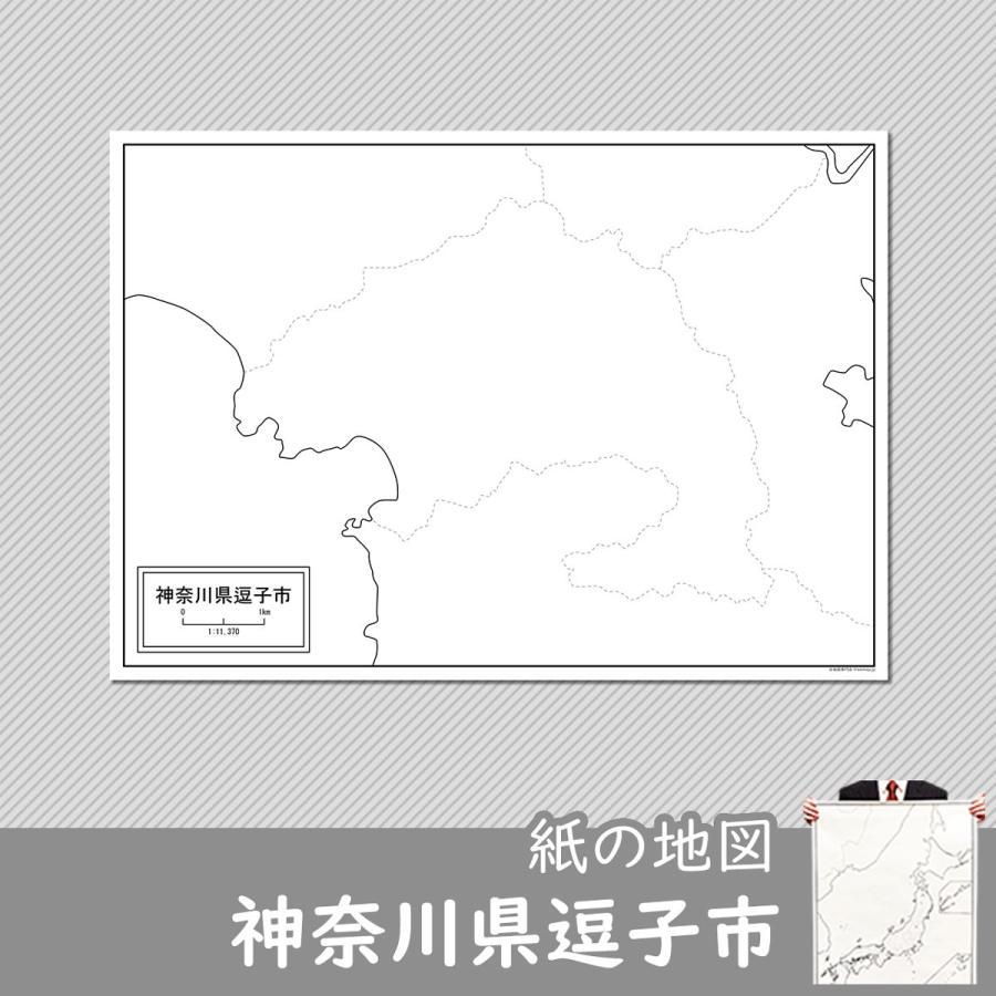 神奈川県逗子市の紙の白地図 freemap