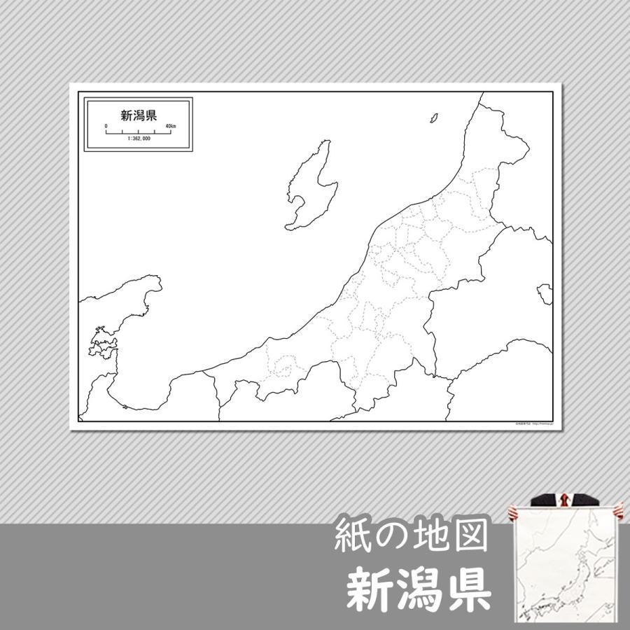新潟県の紙の白地図 freemap