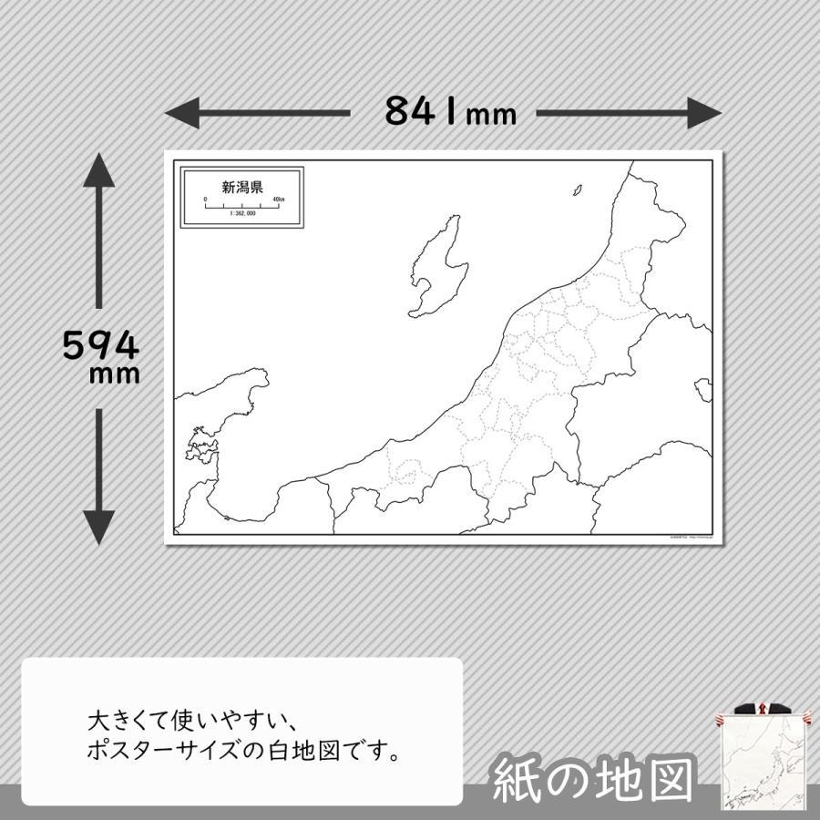 新潟県の紙の白地図 freemap 02