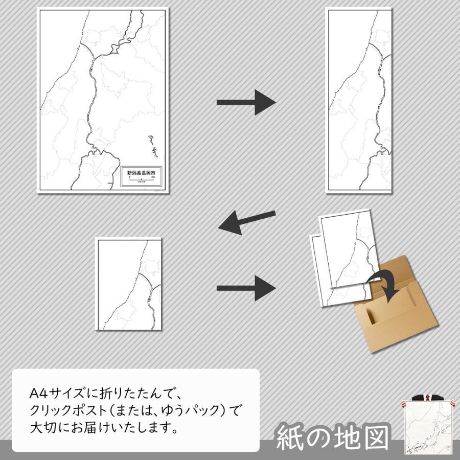新潟県長岡市の紙の白地図 A1サイズ2枚セット freemap 05