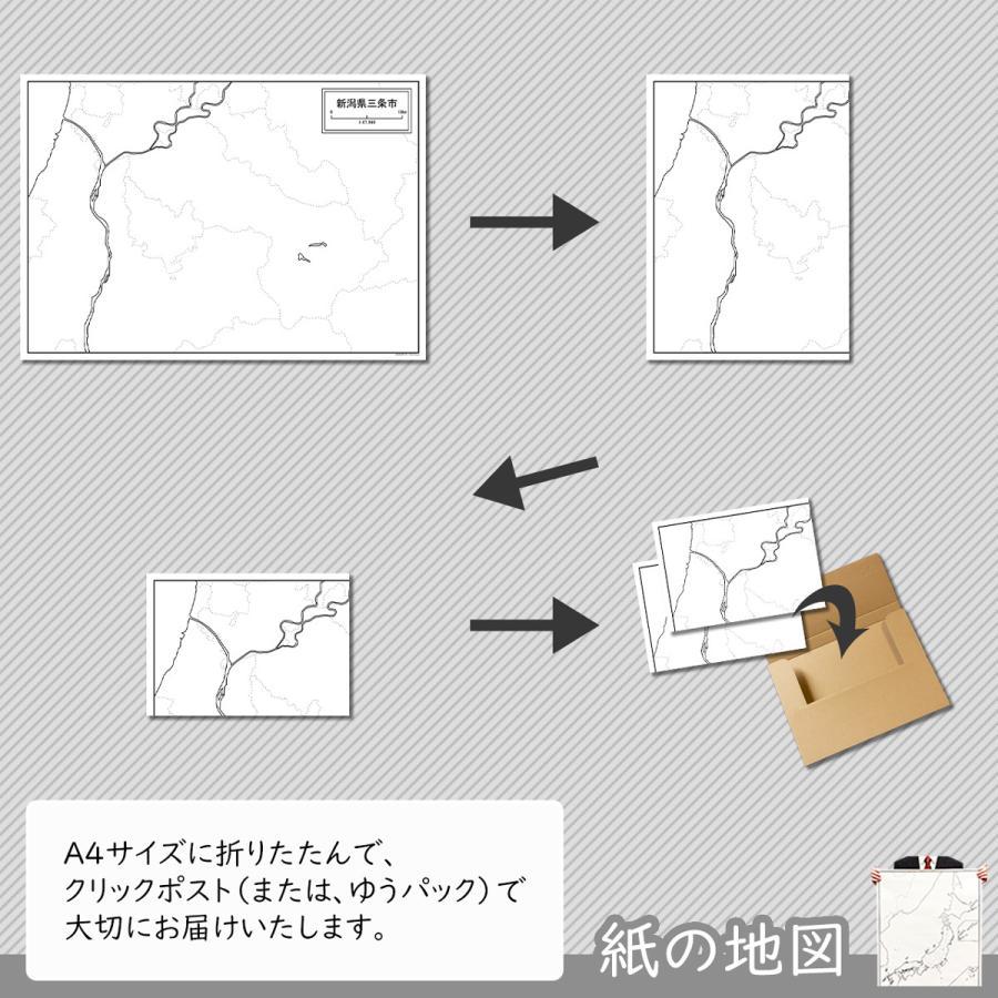 新潟県三条市の紙の白地図 A1サイズ2枚セット|freemap|05