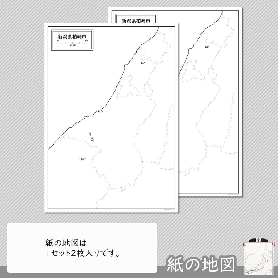 新潟県柏崎市の紙の白地図 A1サイズ2枚セット|freemap|04