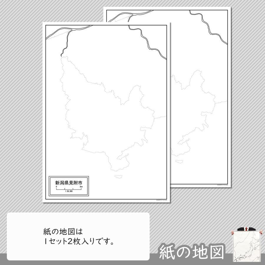 新潟県見附市の紙の白地図 A1サイズ2枚セット freemap 04