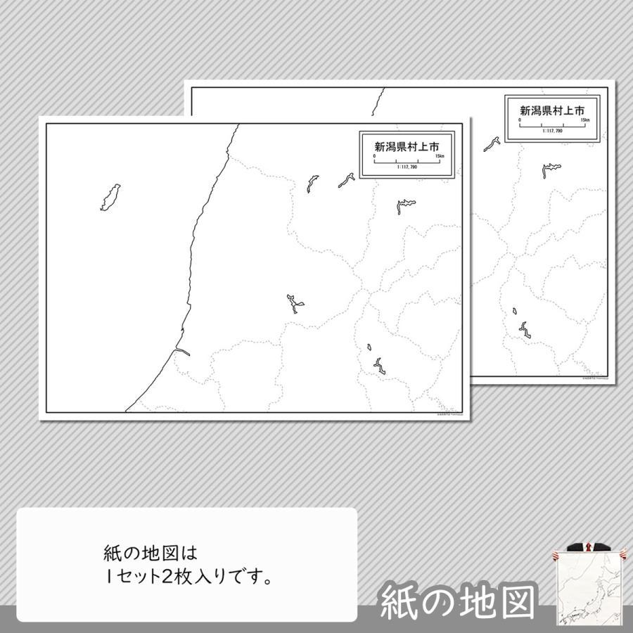新潟県村上市の紙の白地図 A1サイズ2枚セット freemap 04