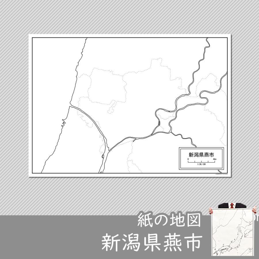 新潟県燕市の紙の白地図 A1サイズ2枚セット freemap