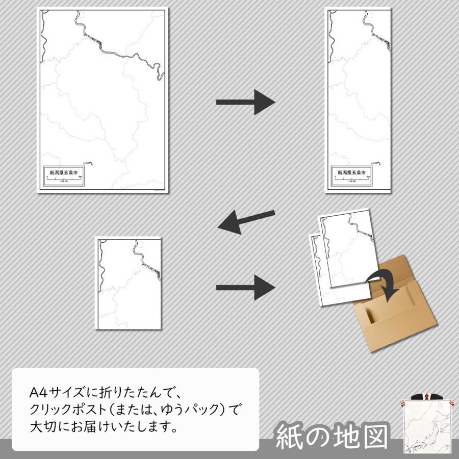 新潟県五泉市の紙の白地図 A1サイズ2枚セット|freemap|05