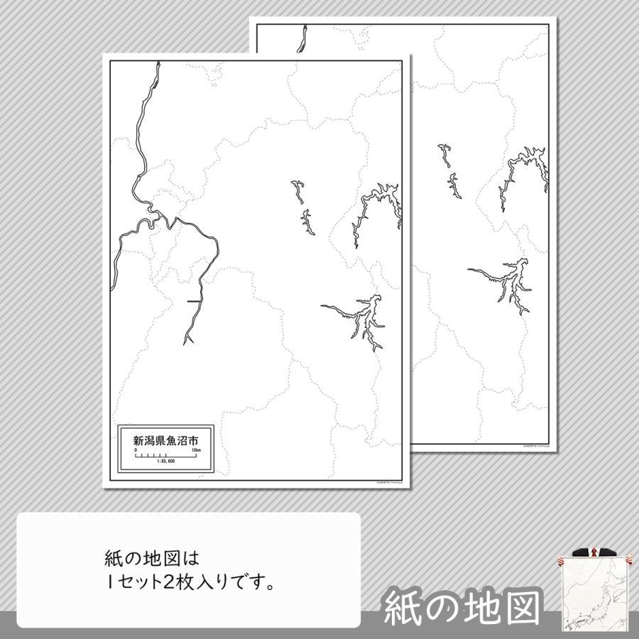 新潟県魚沼市の紙の白地図 A1サイズ2枚セット freemap 04