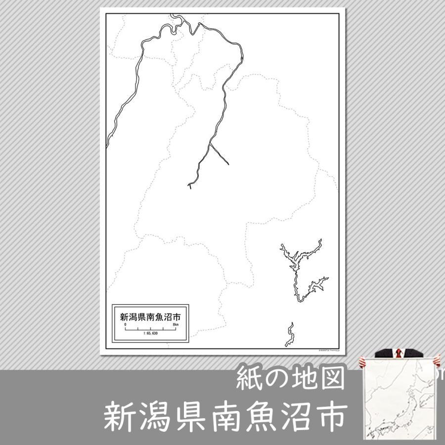 新潟県南魚沼市の紙の白地図 A1サイズ2枚セット freemap