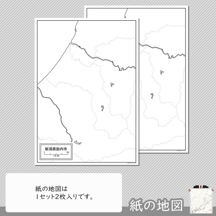 新潟県胎内市の紙の白地図 A1サイズ2枚セット freemap 04