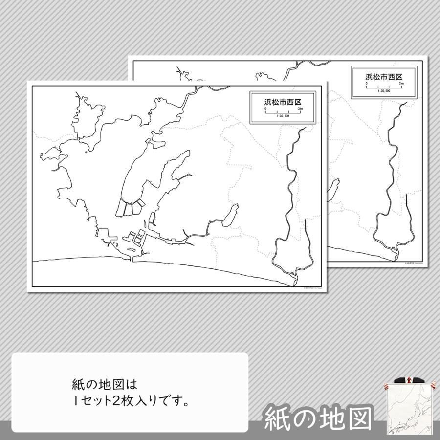 浜松市西区の紙の白地図|freemap|04
