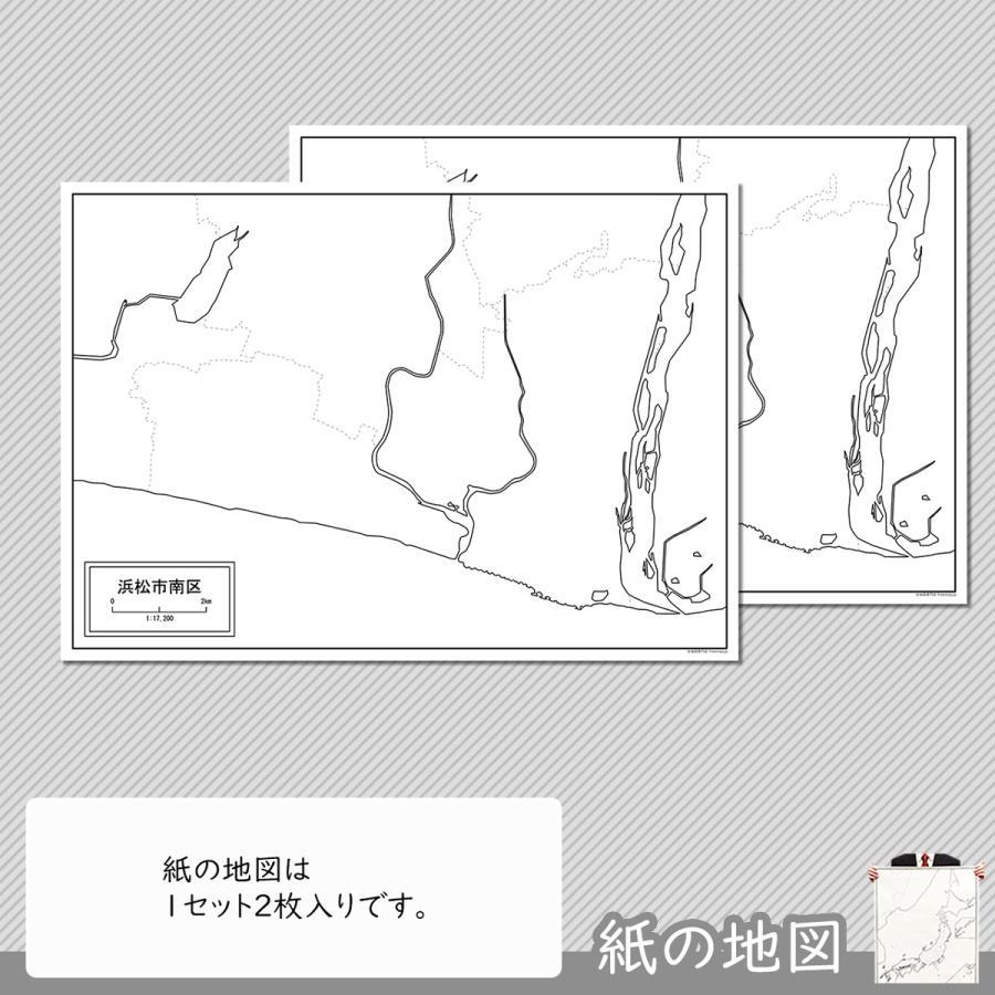 浜松市南区の紙の白地図|freemap|04