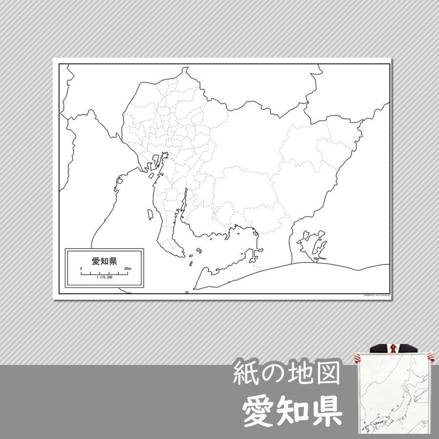 愛知県の紙の白地図|freemap