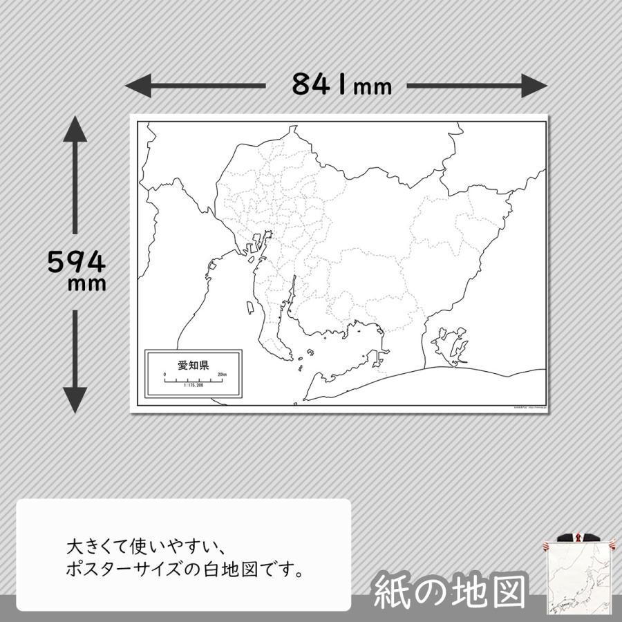 愛知県の紙の白地図|freemap|02