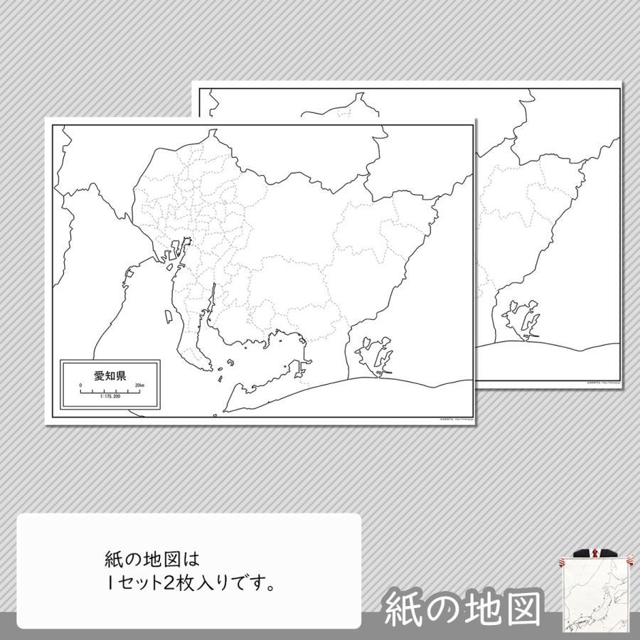 愛知県の紙の白地図|freemap|04