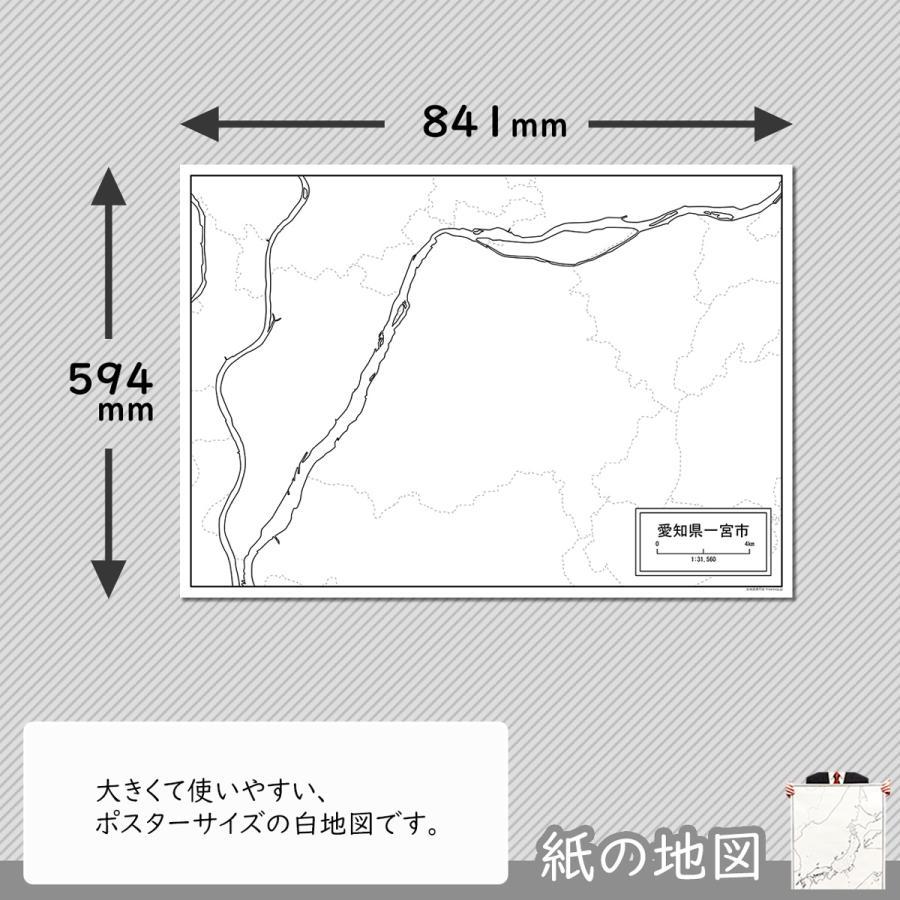 愛知県一宮市の紙の白地図|freemap|02