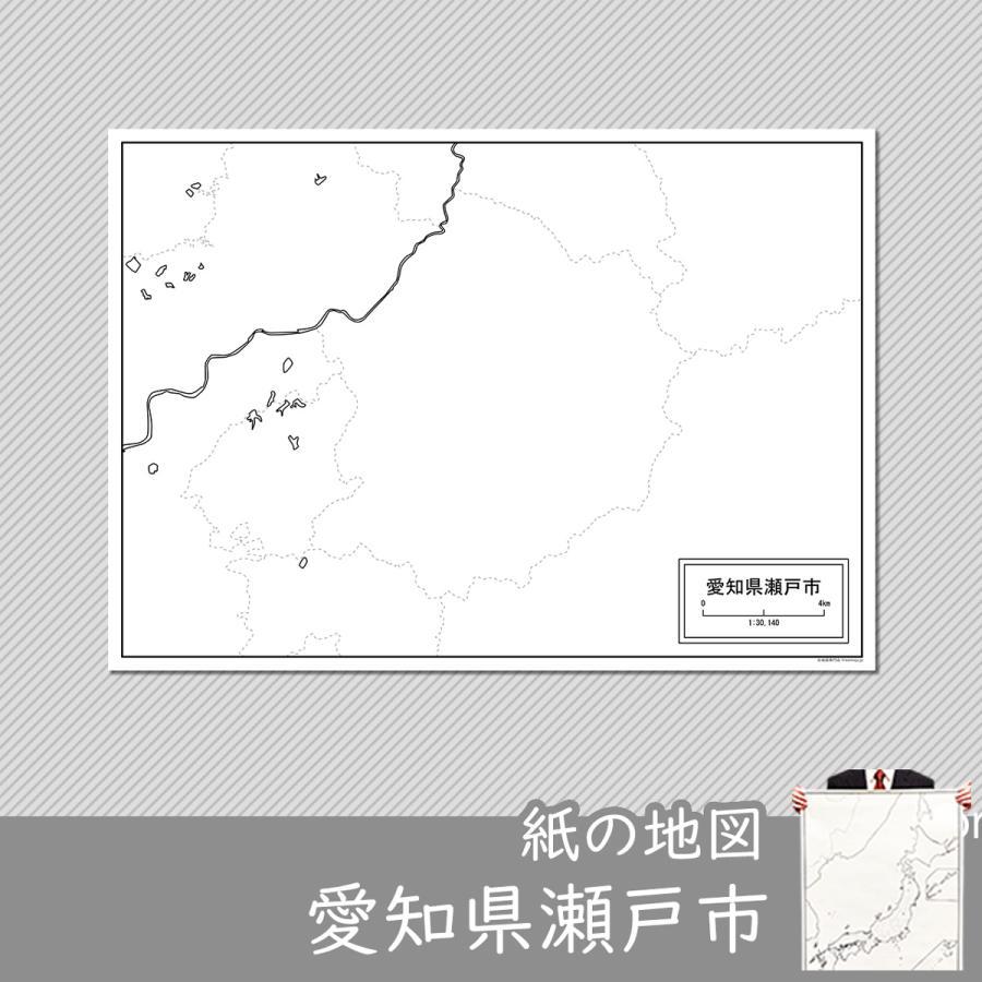 愛知県瀬戸市の紙の白地図 freemap