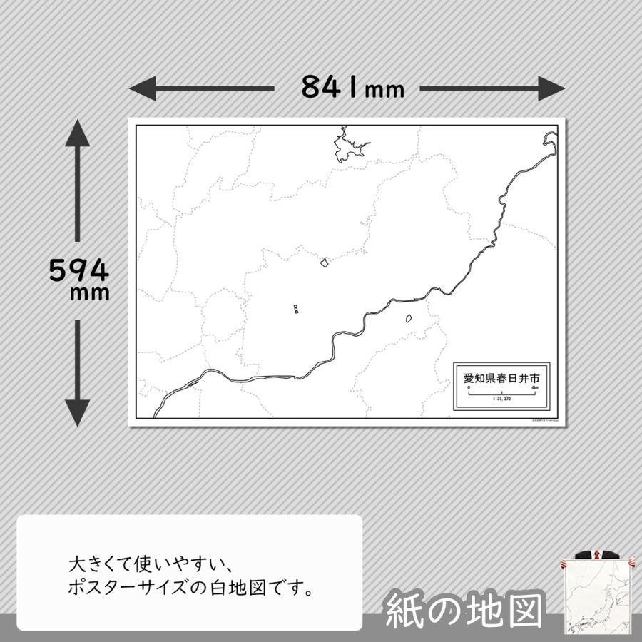 愛知県春日井市の紙の白地図|freemap|02