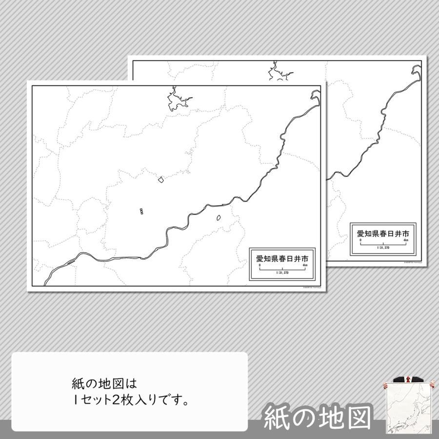 愛知県春日井市の紙の白地図|freemap|04