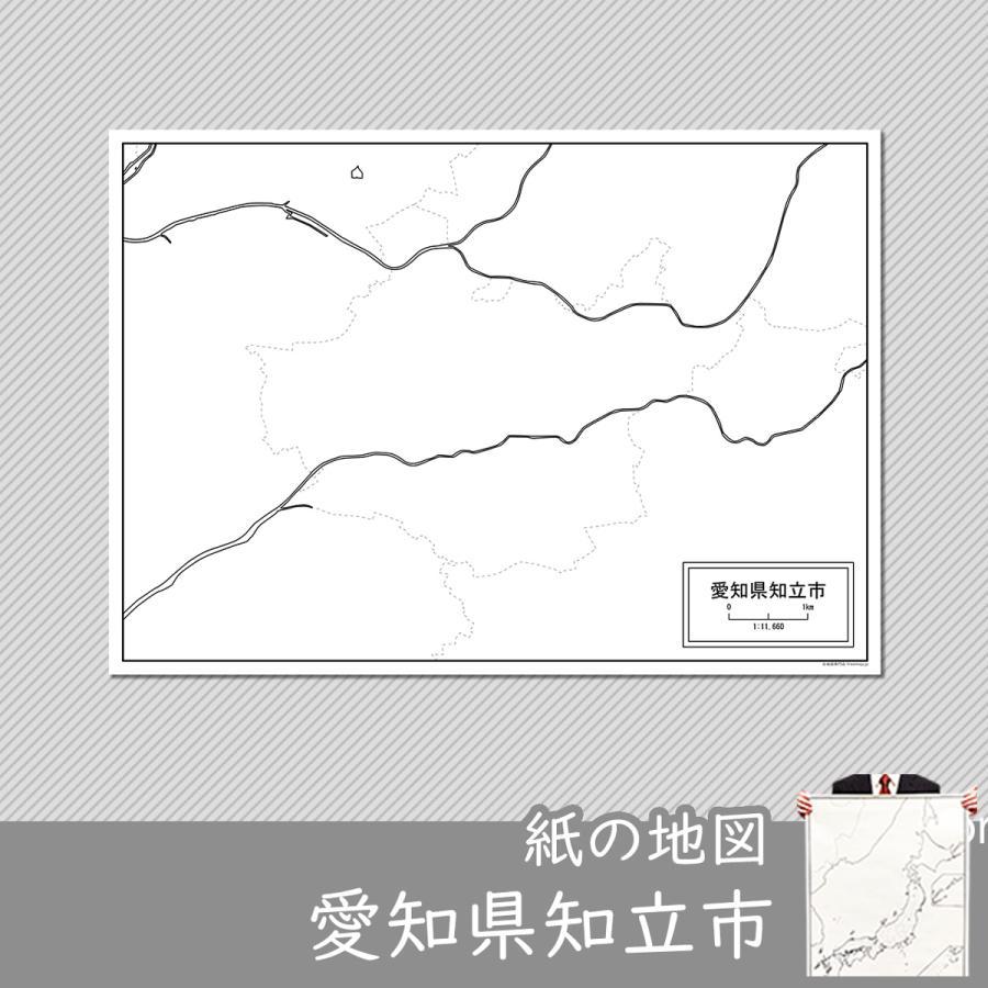 愛知県知立市の紙の白地図 freemap
