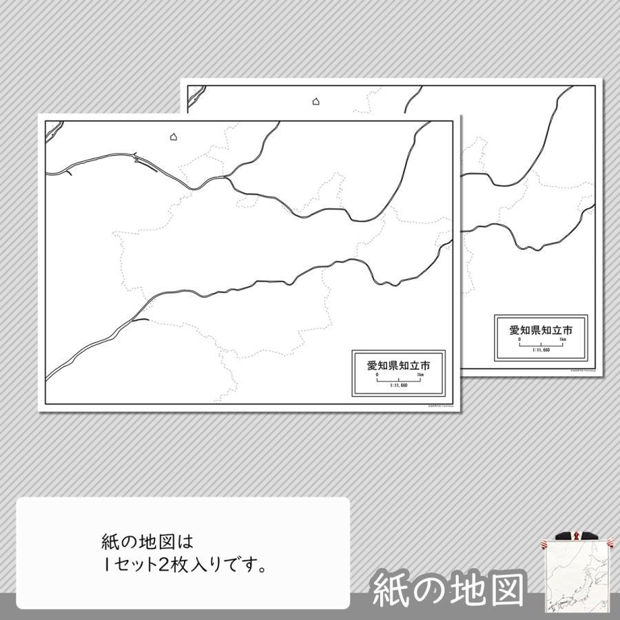 愛知県知立市の紙の白地図 freemap 04