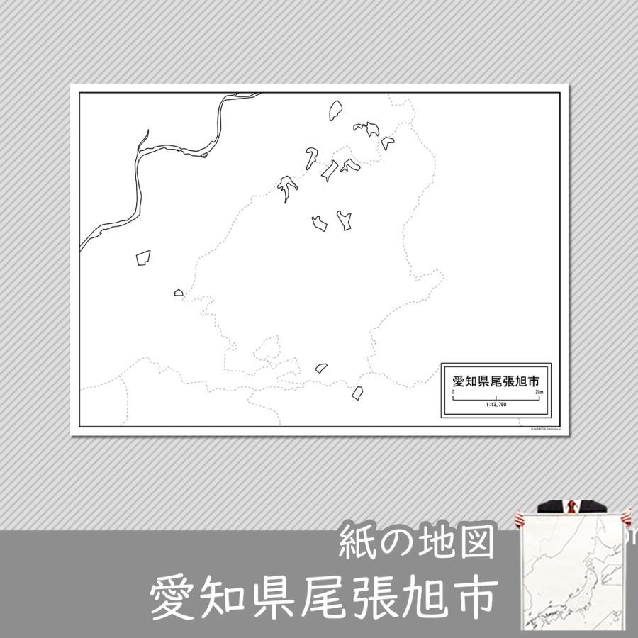 愛知県尾張旭市の紙の白地図 freemap