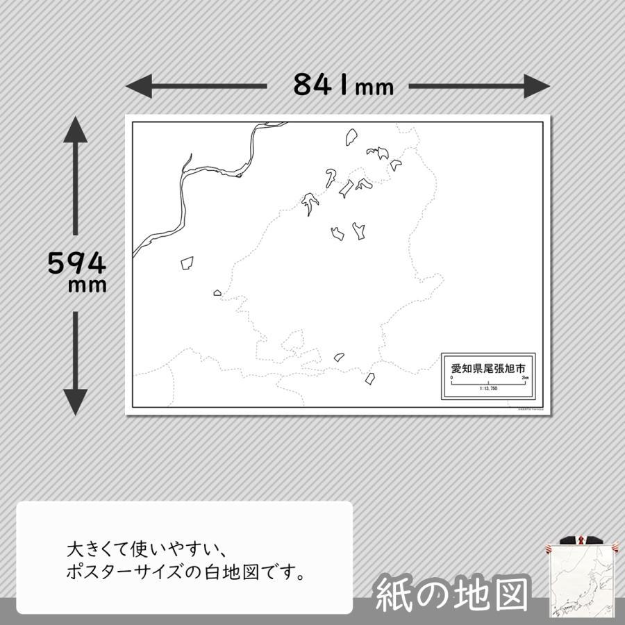 愛知県尾張旭市の紙の白地図 freemap 02