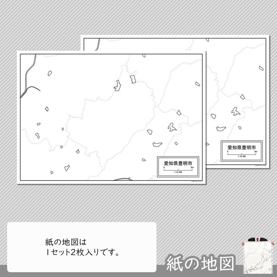 愛知県豊明市の紙の白地図|freemap|04