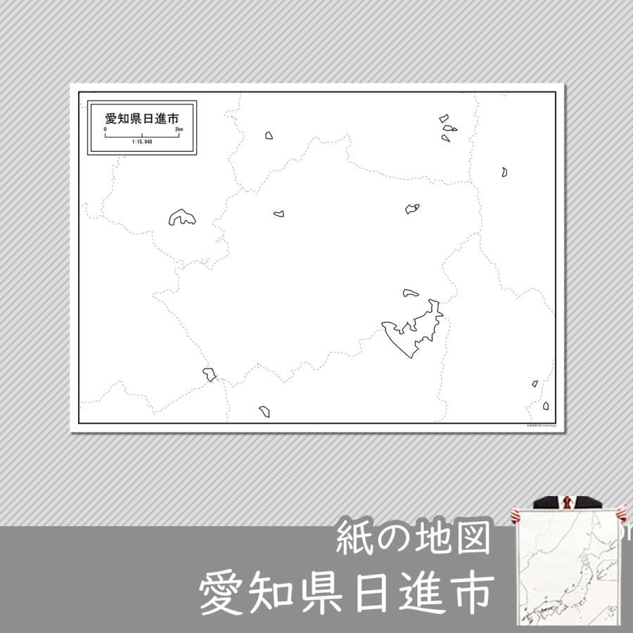 愛知県日進市の紙の白地図|freemap