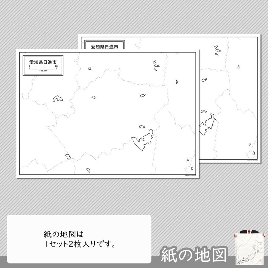 愛知県日進市の紙の白地図|freemap|04