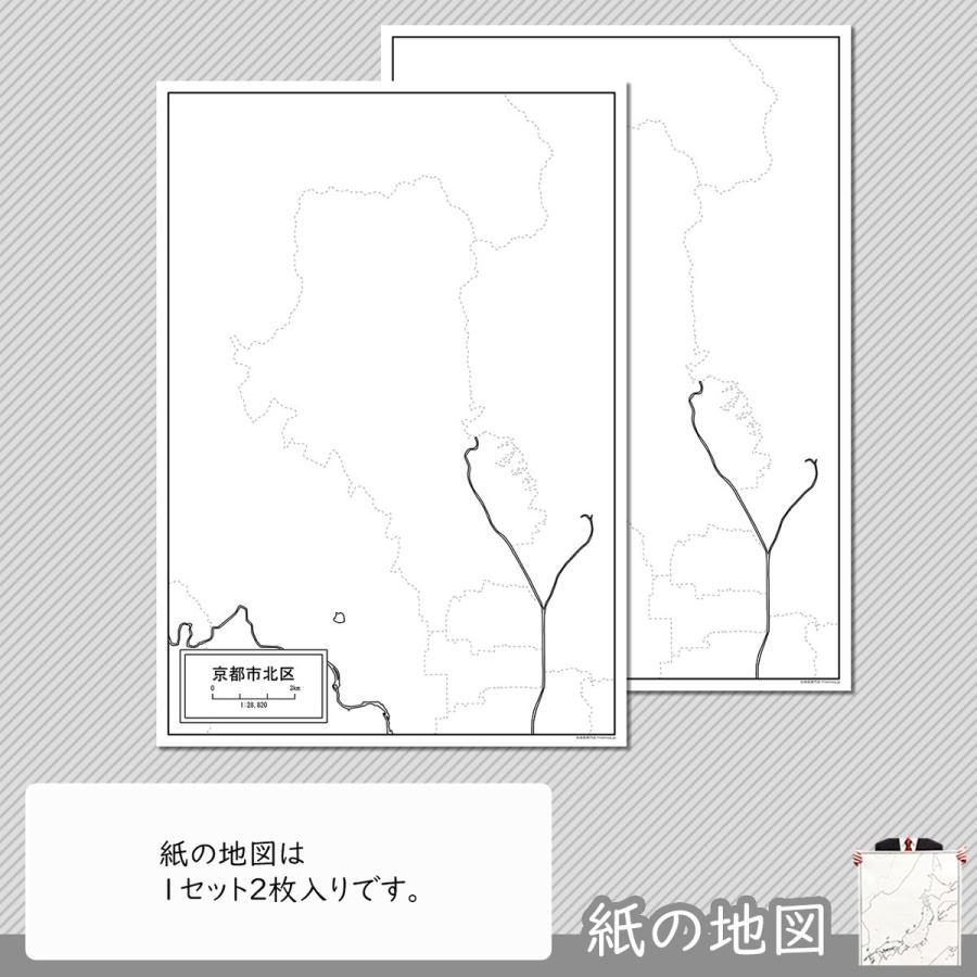 京都府京都市北区の紙の白地図|freemap|04