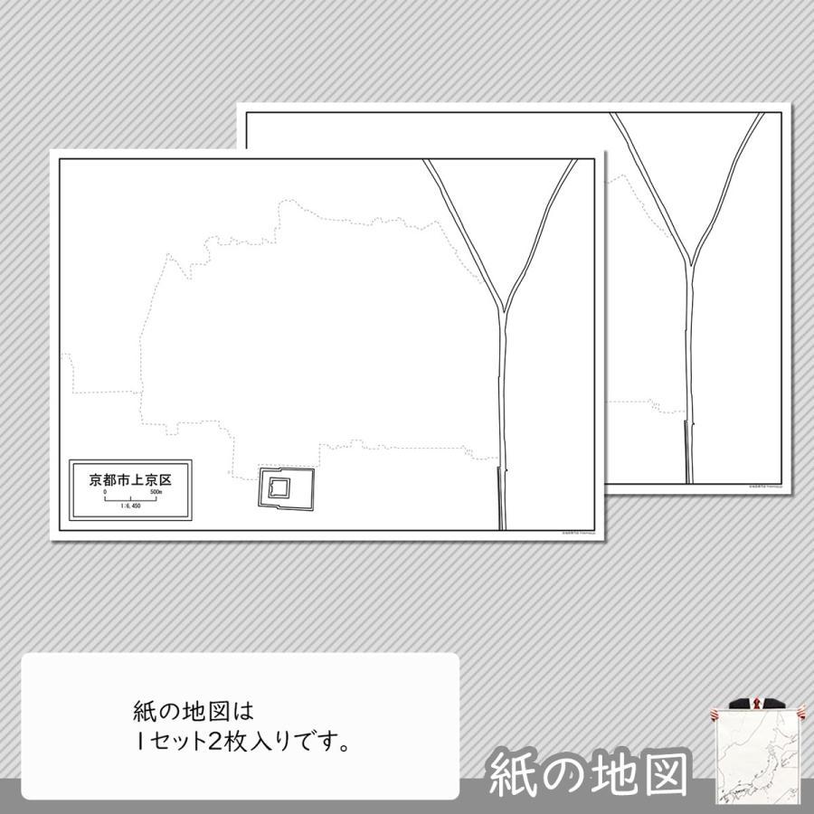 京都府京都市上京区の紙の白地図|freemap|04