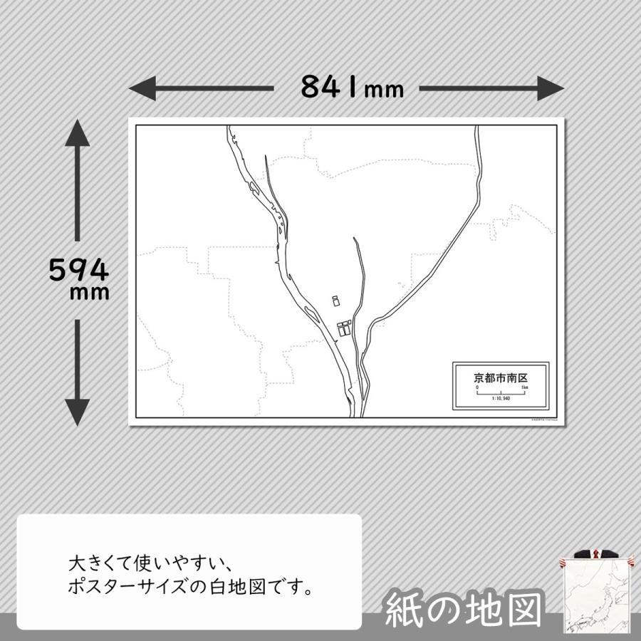 京都府京都市南区の紙の白地図|freemap|02