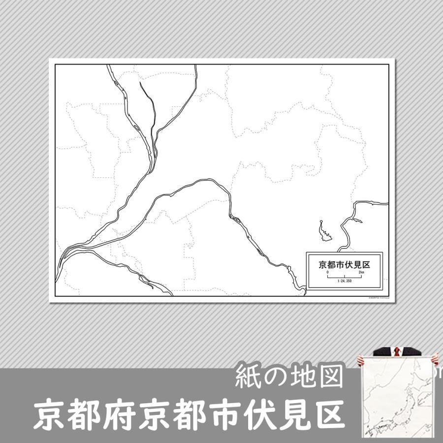 京都府京都市伏見区の紙の白地図 freemap