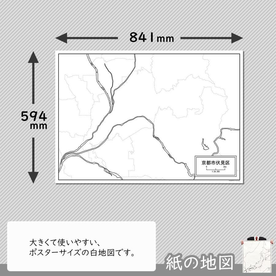 京都府京都市伏見区の紙の白地図 freemap 02